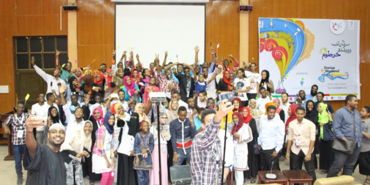 GEW Sudan 2016 Grows to Inspire, Educate More Entrepreneurs
